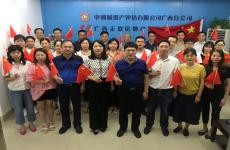 中通诚资产评估有限公司广西分公司庆祝新中国成立70周年